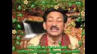 getlinkyoutube.com-Hassan Sadiq Lal Shahbaz Qalandar