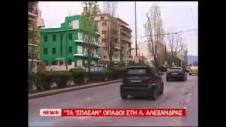 getlinkyoutube.com-blog.gr επεισόδια αεκ λεωφ αλεξάνδρας