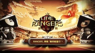 getlinkyoutube.com-[LINE Rangers 銀河特攻隊] 第三季故事 EP 01 捍衛黃色能量石