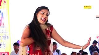 Sapna New Dance   New HaryanvI DJ Song   Sapna Chaudhary   Haryana Latest Song