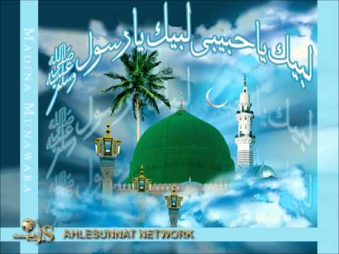 NEW - Hafiz Abu Bakr - Raatai Bhi Madina Ki - beautiful naat