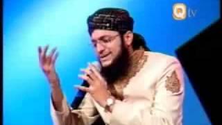 getlinkyoutube.com-Allah Huma Sale Ala