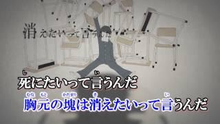 getlinkyoutube.com-【ニコカラ】ロストワンの号哭(off vocal)