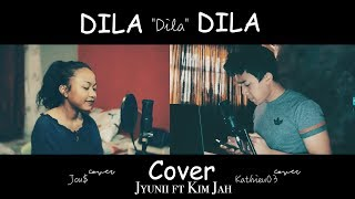 Jyunii Ft Kim Jah - Dila   Cover Kathieu03 ft Jou$   4K   Ukraine - Madagascar 2018