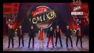 getlinkyoutube.com-Лига смеха   VIP Тернополь 12.03.2016
