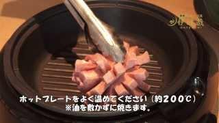 getlinkyoutube.com-【ご家庭版】極上花咲トロ牛タンの美味しい焼き方