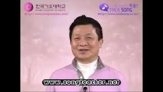 getlinkyoutube.com-진성 - 갈사람 노래강의 / 강사 이호섭