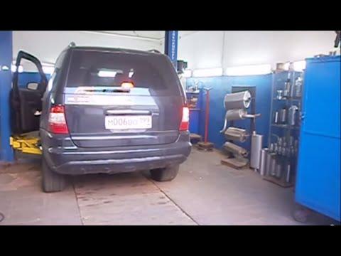 Замена катализаторов.Установка пламегасителей Mercedes ML 320. Москва.