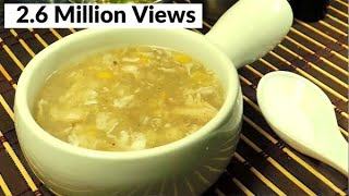 getlinkyoutube.com-Chicken Corn Soup Chinese - How To Make Homemade Corn Soup - Easy Soup Recipe (HUMA IN THE KITCHEN)