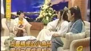 getlinkyoutube.com-「絕代雙驕」戲劇宣傳─小燕window 林志穎&蘇有朋 part1