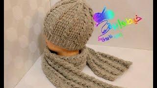 getlinkyoutube.com-كروشية طاقية \ آيس كاب بغرزة الضفيرة للرجال والنساء  Crochet cable hat \قناة خيط وإبرة