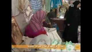 getlinkyoutube.com-واقع حرفة الطرز التقليدي بالمغرب