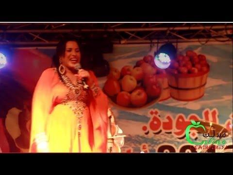 najat aatabou au Festival de la Pomme de Midelt Edition 2013