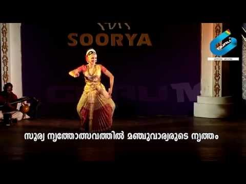 Manju Warrier Dance Performance at SOORYA Fest 2014 - Guru TV
