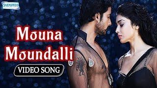 Mouna Moundalli - Chandra - Shriya Saran , Prem Kumar - Latest Kannada Song