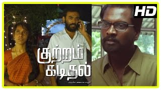 Kuttram Kadithal Tamil Movie | Scenes | Master Ajay's Mother comes To Hospital | Sai Rajkumar