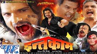 getlinkyoutube.com-HD  इन्तक़ाम - Intqaam - Bhojpuri Movie Trailer | Bhojpuri Film Promo 2015 - Khesari Lal Yadav