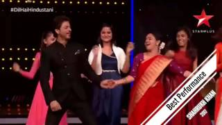 Shahrukh Khan New Performance 2017 || HD