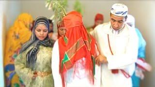 getlinkyoutube.com-Mariage Amazigh - تقاليد العرس الامازيغي