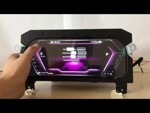 Электронная приборная LED панель для Toyota Prado 150 на ОС Android 7.1.1