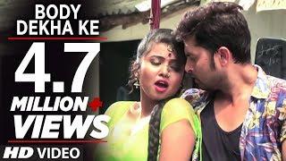getlinkyoutube.com-Body Dekha Ke [ New Bhojpuri Video Song ] Premleela