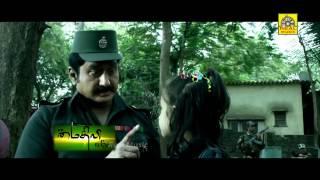 getlinkyoutube.com-Mythili&co Tamil Movie HD Trailer |Hot Actree Poonam Ponday Film| Tamil New Releases 2015 trailer