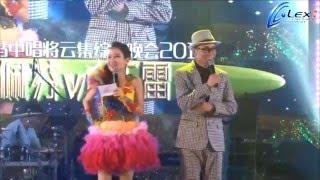 getlinkyoutube.com-丽星娱乐制作-新马中唱将云集综艺晚会 Pt1