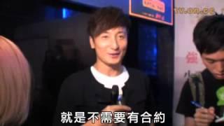 getlinkyoutube.com-鄧麗欣咀嘴 方力申冇眼睇