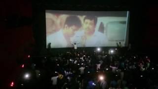 getlinkyoutube.com-Vijay special video at vettri theatre