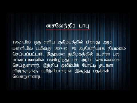 TAMIL Best Inspirational Video