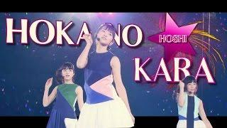 getlinkyoutube.com-Video Lyric | 乃木坂46  「他の星から」 Live in Yokohama Arena