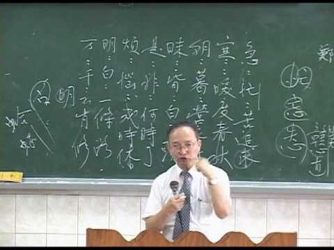 明明白白一條路 鄭武俊校長12-06
