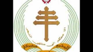 Lebanese Maronites Chants - Shubho Lhaw Qola.wmv