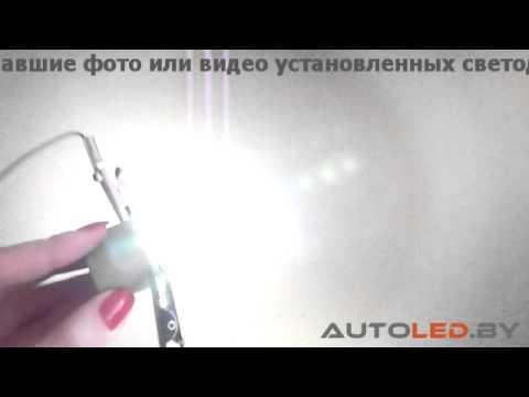 Автомобильная светодиодная лампа Advanta P21W-18P-FLUX-W