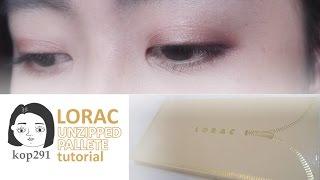 getlinkyoutube.com-LORAC unzipped palette tutorial /眼妝示範