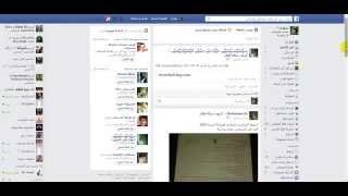 اختراق اي حساب علا الفيس بوك وجعله يرسل لك كلمة السر ولاميل