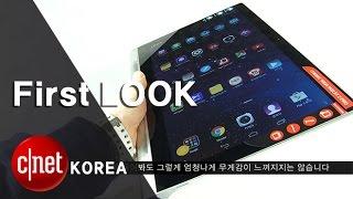 "getlinkyoutube.com-""스마트폰 압도하는 태블릿의 힘"" 레노버 요가 태블릿 2 프로"
