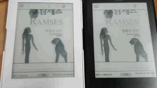getlinkyoutube.com-크레마 사운드 & 크레마 성능비교