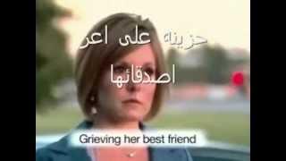 getlinkyoutube.com-حسن الظن وعدم الحكم السريع على الاخرين