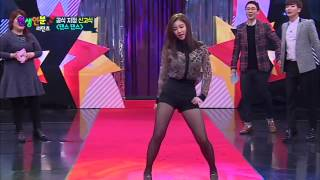 getlinkyoutube.com-HyoSung's Human Pheromone Dance Cut (Match Made in Heaven Returns)