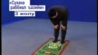getlinkyoutube.com-Кыргызча Беш убак Намазды уйронуу эрежелери