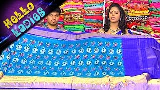 getlinkyoutube.com-This Week Latest Collection of Pattu, Fancy and Designer Sarees || Hello Ladies || Vanitha TV
