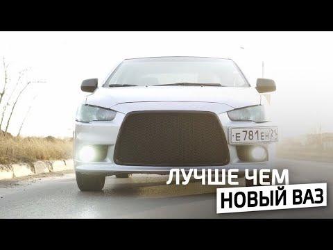 Mitsubishi Lancer X за 400 тысяч рублей. Anton Avtoman.