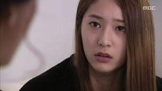 getlinkyoutube.com-Goodbye Summer 에프엑스 Myungsoo - Krystal