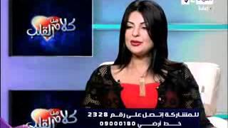 د.سمر العمريطي_الماء والتخلص من السموم
