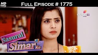 Sasural Simar Ka - 21st March 2017 - ससुराल सिमर का - Full Episode (HD)