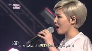 Zhang Bi Chen + Ali - Hurt\Wound (Arabic Sub)
