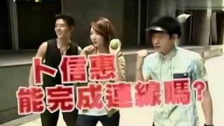 getlinkyoutube.com-0731 LOLLIPOP F 驚奇4潮男 D