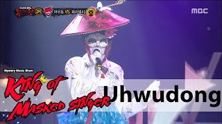 getlinkyoutube.com-[King of masked singer] 복면가왕 - 'Most beauty Uhwudong'2round! - 'Tears' 20160117