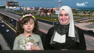 "getlinkyoutube.com-من هي ""الطفلة السورية المعصبة"" التي اشتهرت على مواقع التواصل؟"
